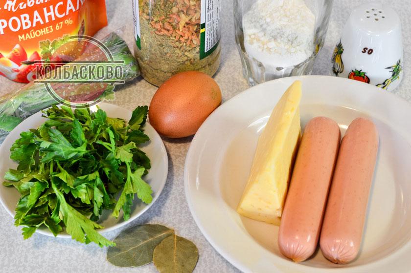 ингредиенты для простого пирога