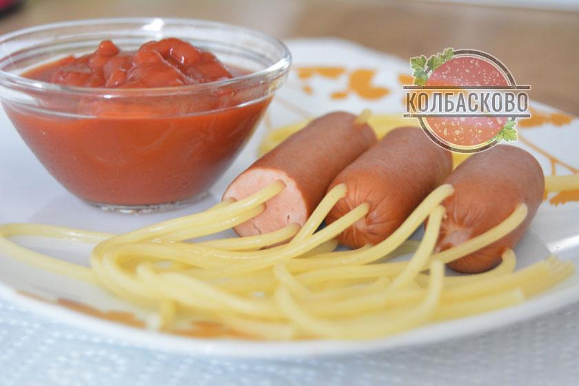 сосиски со спагетти внутри рецепт для детей
