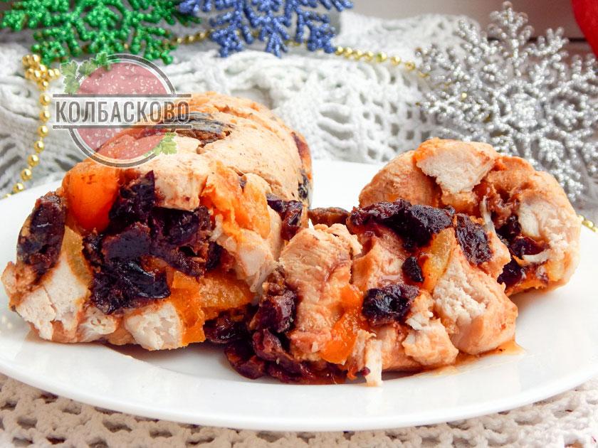 колбаса из курицы и сухофруктов