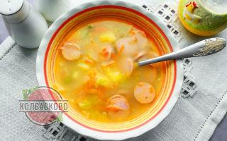 Гороховый суп с копчеными сосисками, рецепт с фото