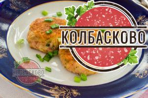 котлеты из колбасы и сыра